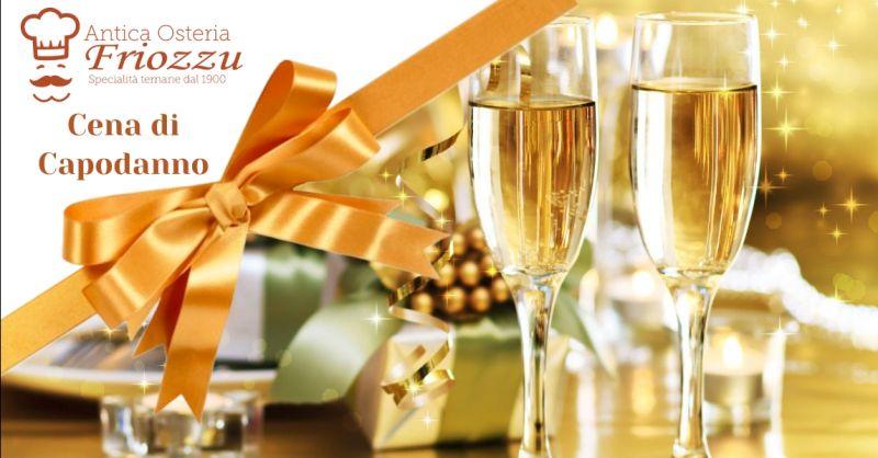 Offerta ristorante cena di capodanno Terni - occasione prenotazione cenone capodanno Terni