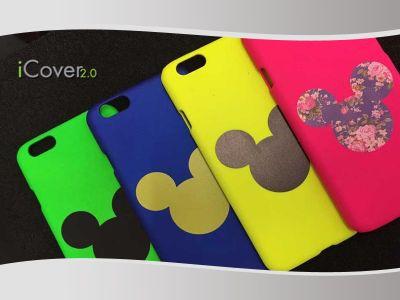 occasione cover smartphone promozione cover tablet icover