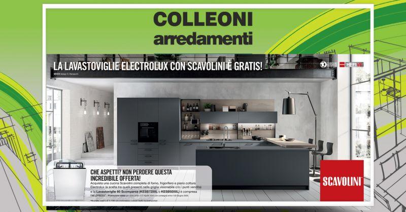 Offerta Cucina elettrodomestici Electrolux completa  Bergamo - Occasione Scavolini Cucine Bergamo