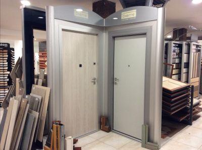 porte blindate in legno a partire da 550 00