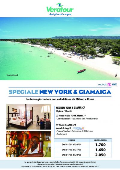 combinati new york giamaica