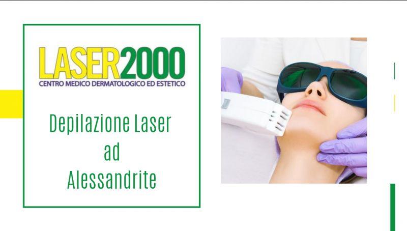 Laser 2000 offerta depilazione laser cosenza - promozione depilazione inguine e viso cosenza