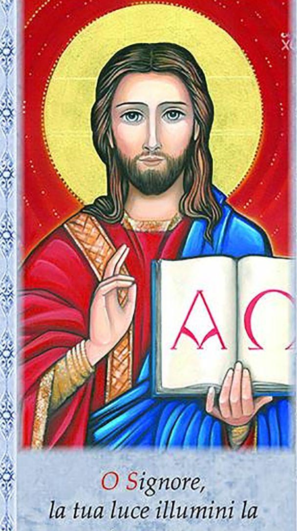 Offerta - Cartoncino Gesù 8x17 (100 pz)