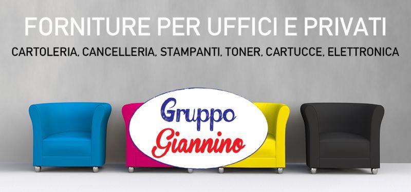 Offerta ecommerce toner laser canon cosenza - promo online cartucce ink jet ufficio cosenza