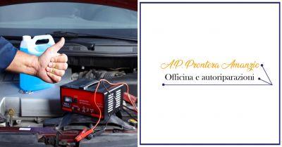 offerta ricarica batteria auto multi marca cavallino a p prontera amanzio