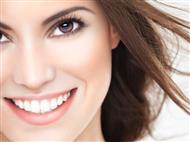 dental medical ti aiuta ad avere un sorriso bello e sano vieni a trovarci