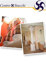 centro stucchi srl realizza elementi decorativi per interni su misura scopri di pi 249